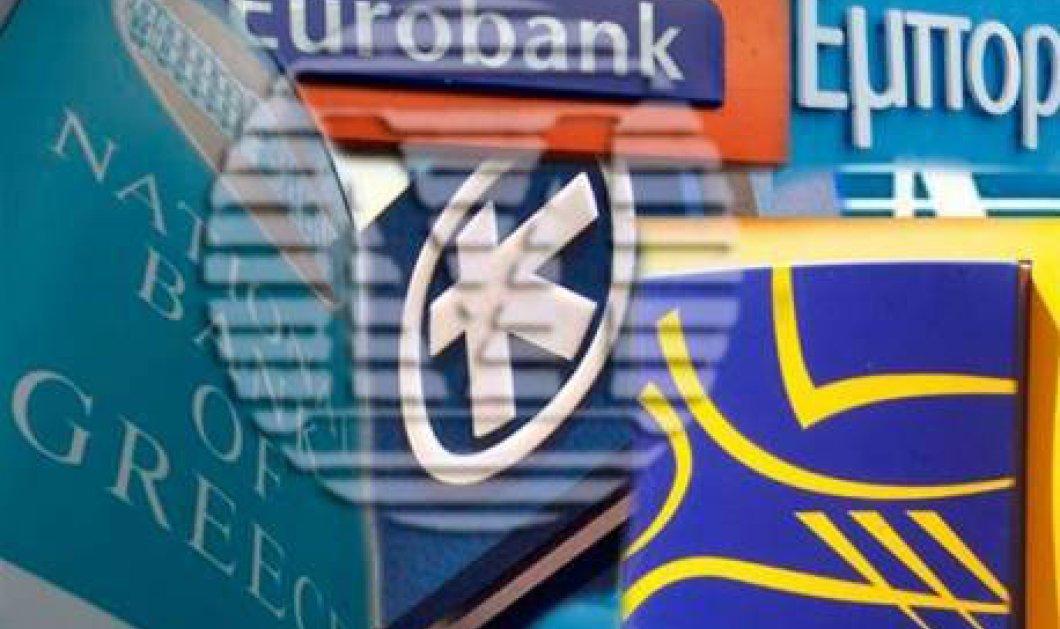 Αλλάζει ο τραπεζικός χάρτης της Ελλάδας - Κυρίως Φωτογραφία - Gallery - Video