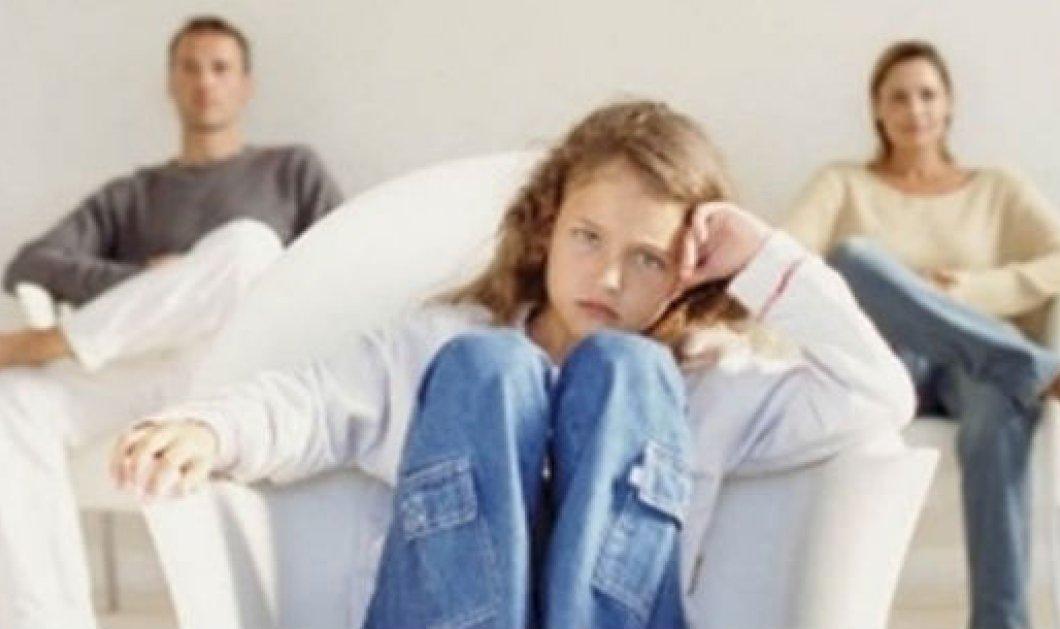 Πώς να εξηγήσετε στα παιδιά σας την οικονομική δυσπραγία της οικογένειας - Κυρίως Φωτογραφία - Gallery - Video