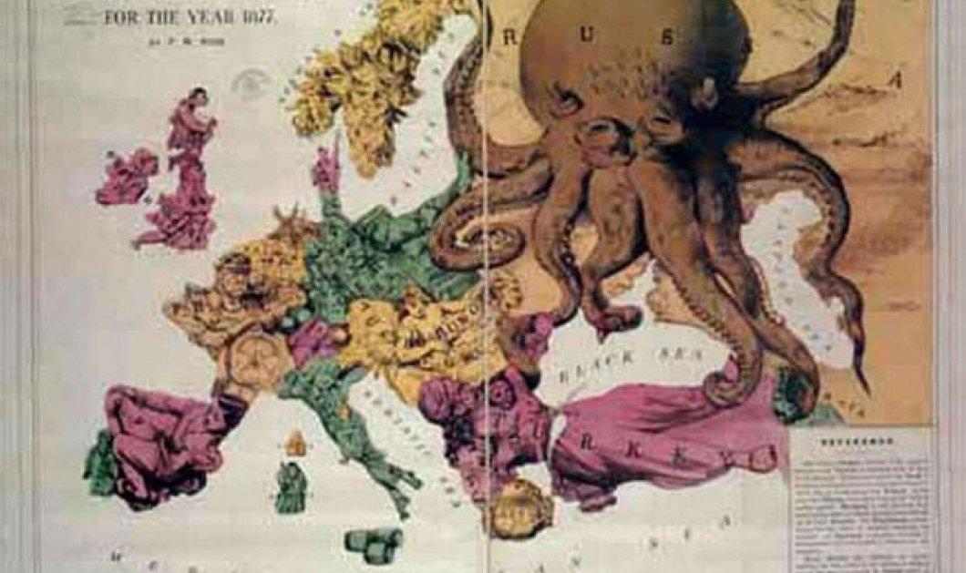 Παλαιοί Χάρτες του Ευρύτερου Ελλαδικού Χώρου σε μια μοναδική έκθεση από 7 έως 23 Σεπτεμβρίου - Κυρίως Φωτογραφία - Gallery - Video