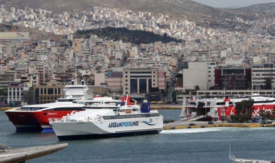 Θα μείνουν χωρίς πλοία τα νησιά μας; - Κυρίως Φωτογραφία - Gallery - Video