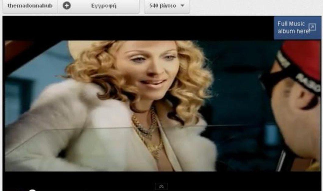 Ξεκινήστε με Madonna και ''Music''. Κυκλοφόρησε 19/9 - Κυρίως Φωτογραφία - Gallery - Video