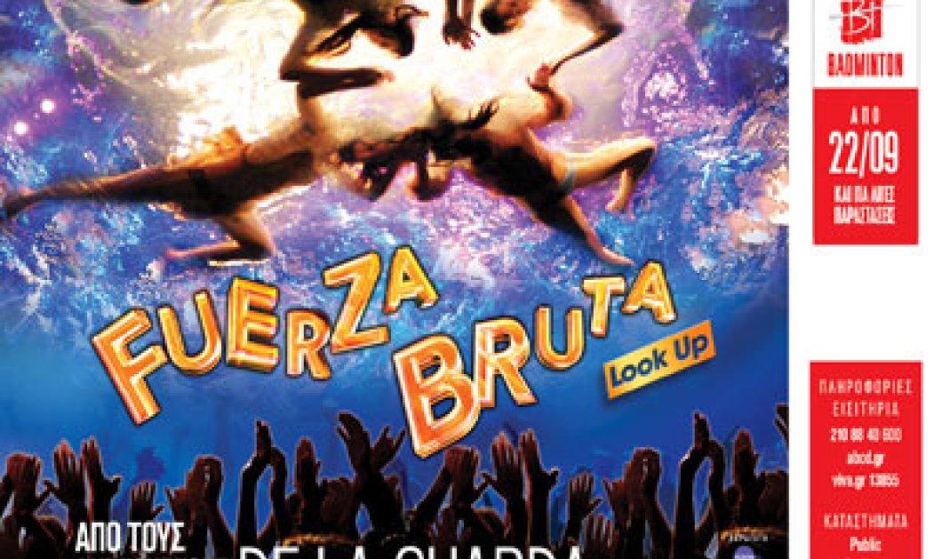 Ξεκίνησαν οι φαντασμαγορικές παραστάσεις Fuerza Bruta στο Badminton - Κυρίως Φωτογραφία - Gallery - Video