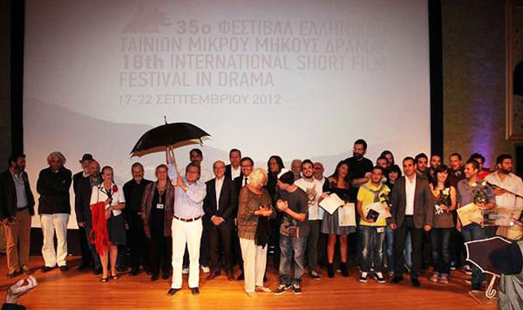 Ποιοι βραβεύτηκαν στο 35ο Φεστιβάλ Ταινιών Μικρού Μήκους Δράμας - Κυρίως Φωτογραφία - Gallery - Video