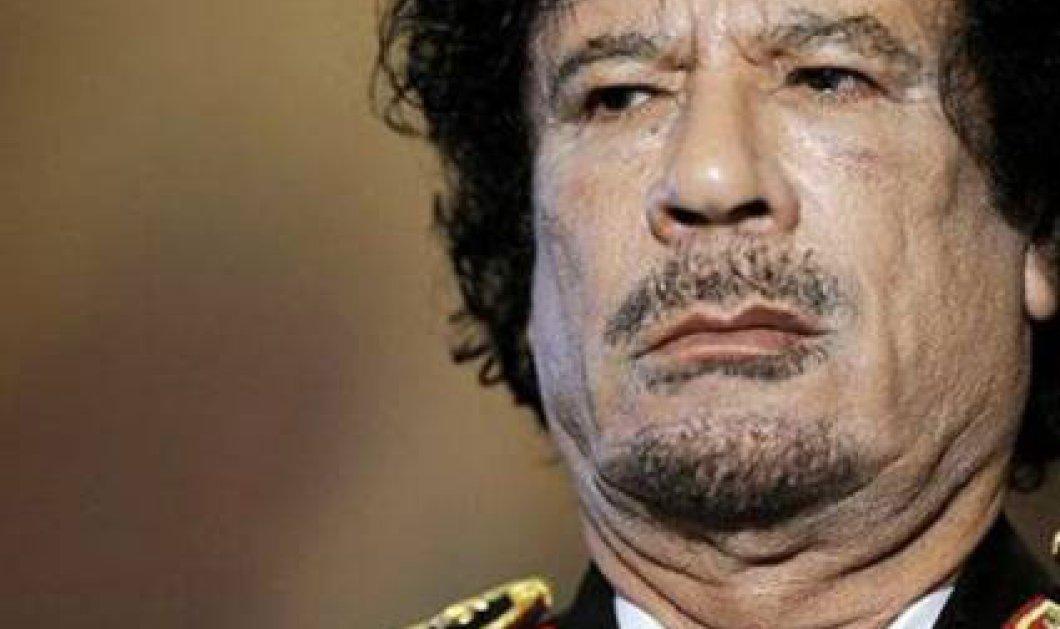Δικτάτορας ο Καντάφι αλλά και βιαστής κοριτσιών τε και αγοριών; Βιβλίο Γαλλίδας που σοκάρει - Κυρίως Φωτογραφία - Gallery - Video