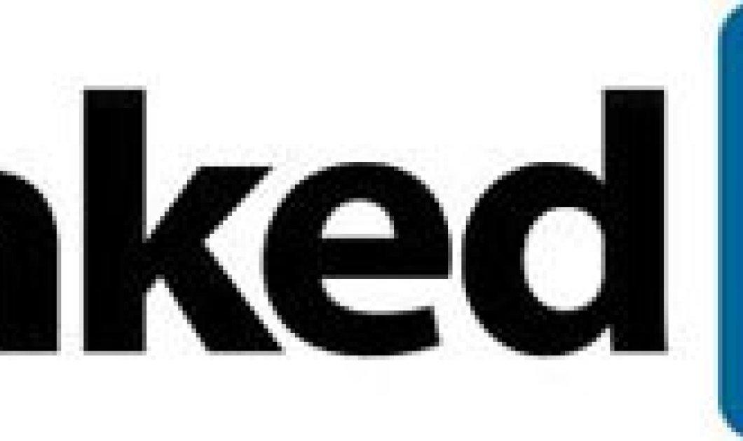 Πιο αποτελεσματικό για τις επιχειρήσεις το LinkedIn - Κυρίως Φωτογραφία - Gallery - Video
