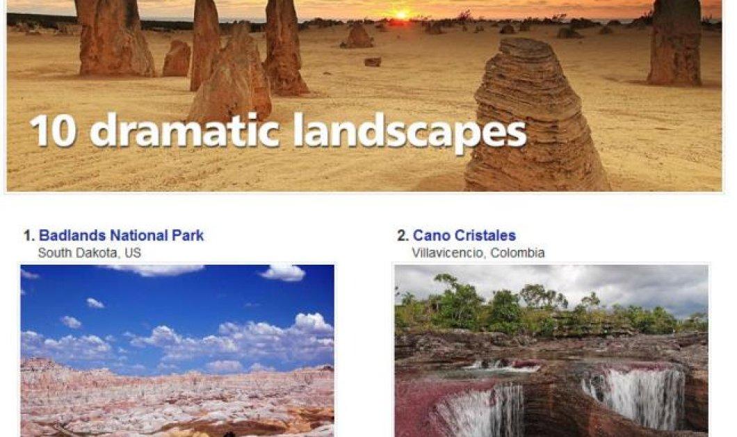 Επισκεφθείτε... φωτογραφικά τα 10 πιο εντυπωσιακά τοπία στον κόσμο! - Κυρίως Φωτογραφία - Gallery - Video