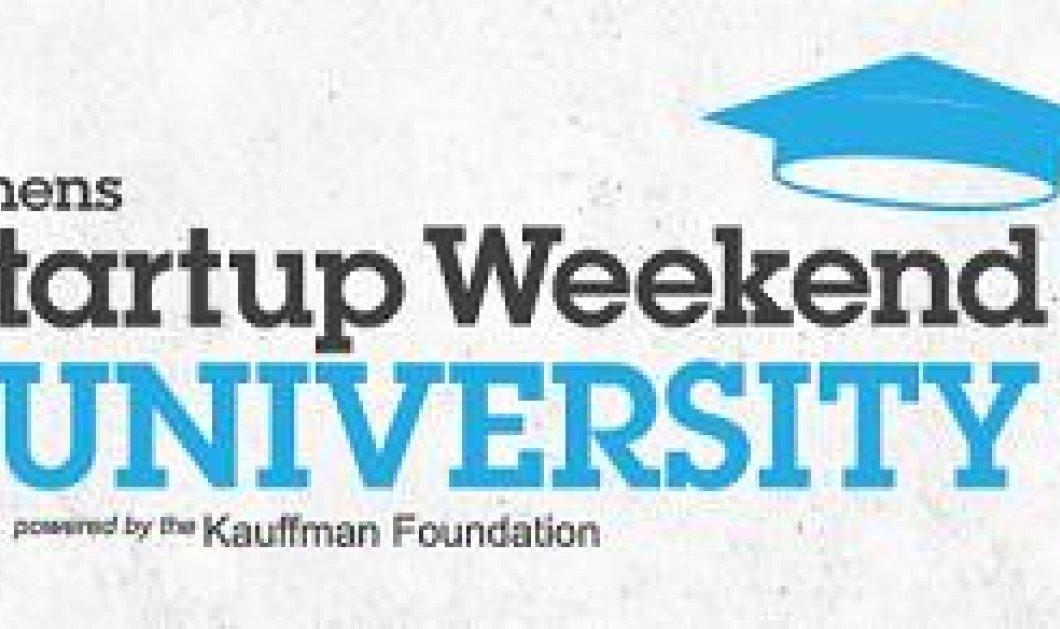Ολοκληρώνεται σήμερα το φοιτητικό event Athens Startup Weekend University - Κυρίως Φωτογραφία - Gallery - Video