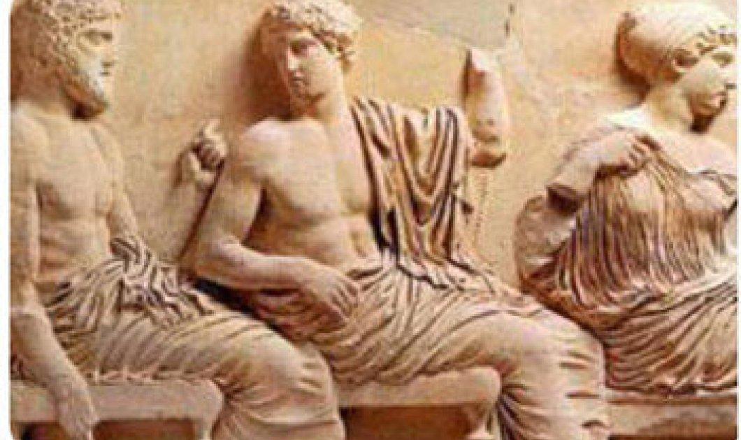 Αρχαία Ελληνικά ανέκδοτα! - Κυρίως Φωτογραφία - Gallery - Video