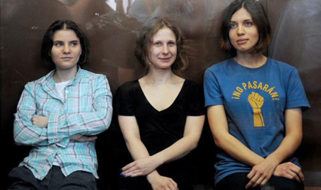 Pussy Riot: Yποψήφιες για το βραβείο Ζαχάρωφ την ίδια ώρα που εκδικάζεται η έφεσή τους - Κυρίως Φωτογραφία - Gallery - Video