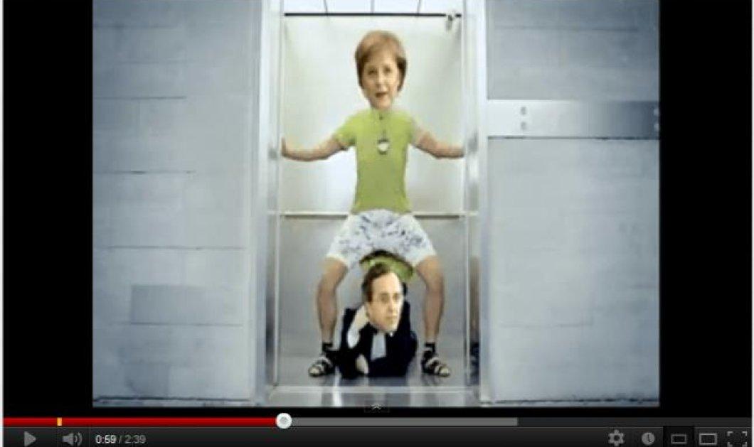 Οπωσδήποτε δείτε το!!! Θα γελάσετε, θα ξεχάσετε! Όλο το Eλληνικό Κοινοβούλιο χορεύει Gangnam!! - Κυρίως Φωτογραφία - Gallery - Video