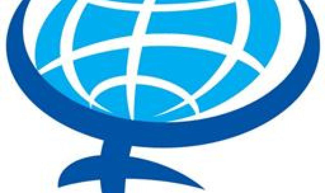 Πρόσκληση για την Παγκόσμια Διάσκεψη Κορυφής Γυναικών Αθήνα 2012 - Κυρίως Φωτογραφία - Gallery - Video