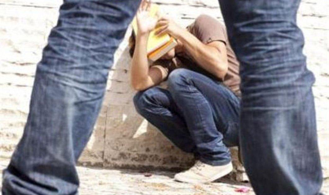 Τέταρτη η Ελλάδα στην ενδοσχολική βία - Κυρίως Φωτογραφία - Gallery - Video