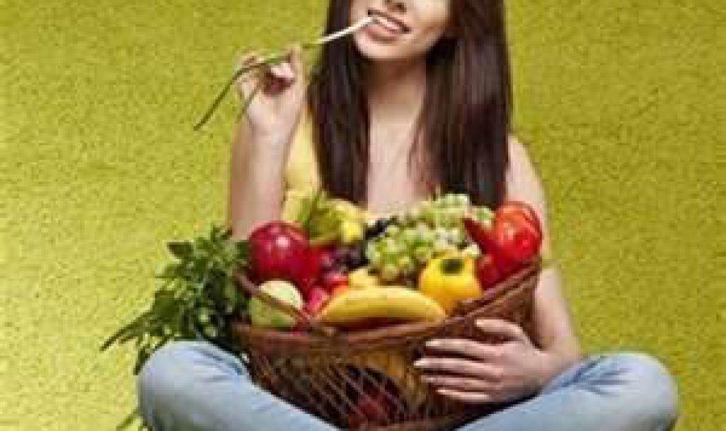 Αγγίξτε την ευτυχία καταναλώνοντας 7 μερίδες φρούτων και λαχανικών καθημερινά - Κυρίως Φωτογραφία - Gallery - Video