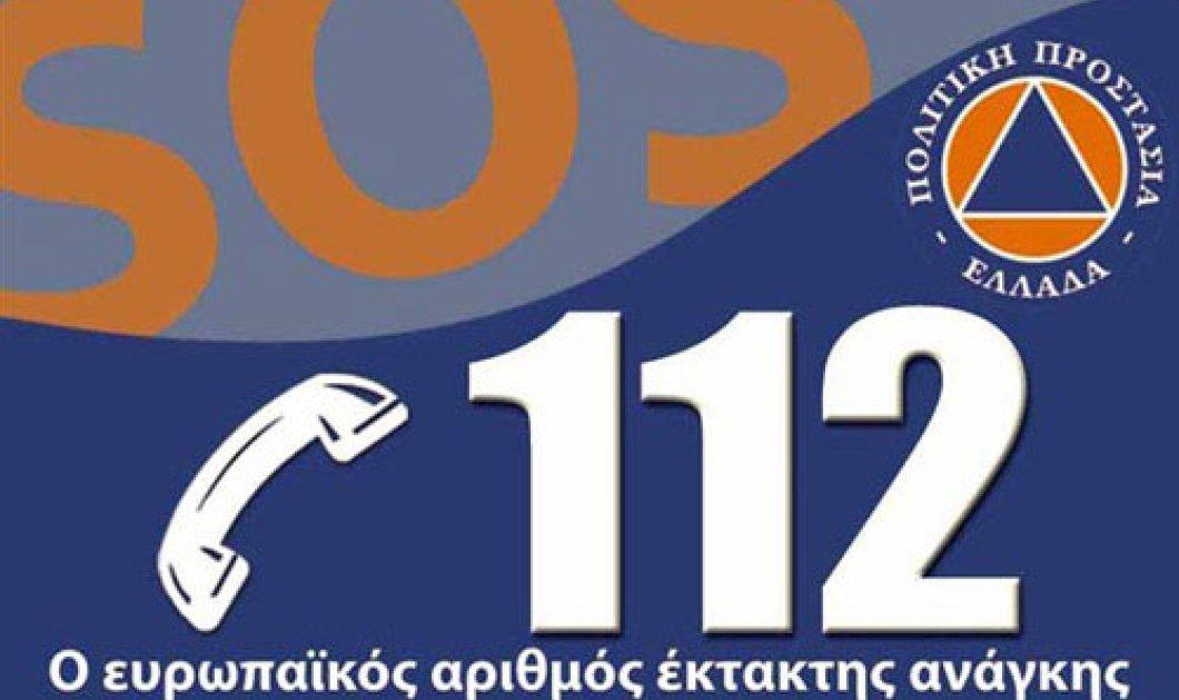 Το 112 σήμερα έχει τη γιορτή του! Διαβάστε μερικές χρηστικές πληροφορίες για την γραμμή έκτακτης ανάγκης.. - Κυρίως Φωτογραφία - Gallery - Video