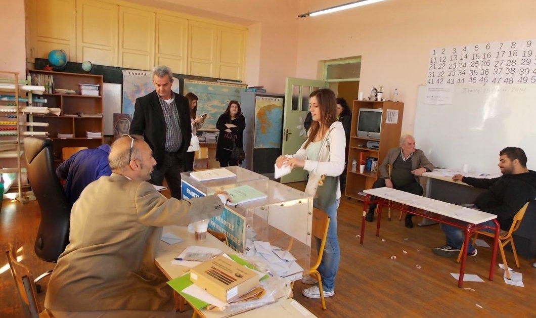 Εκλογές αύριο: Στήνονται ξανά κάλπες σε τρεις δήμους της Αττικής! Ποιοι είναι; - Κυρίως Φωτογραφία - Gallery - Video