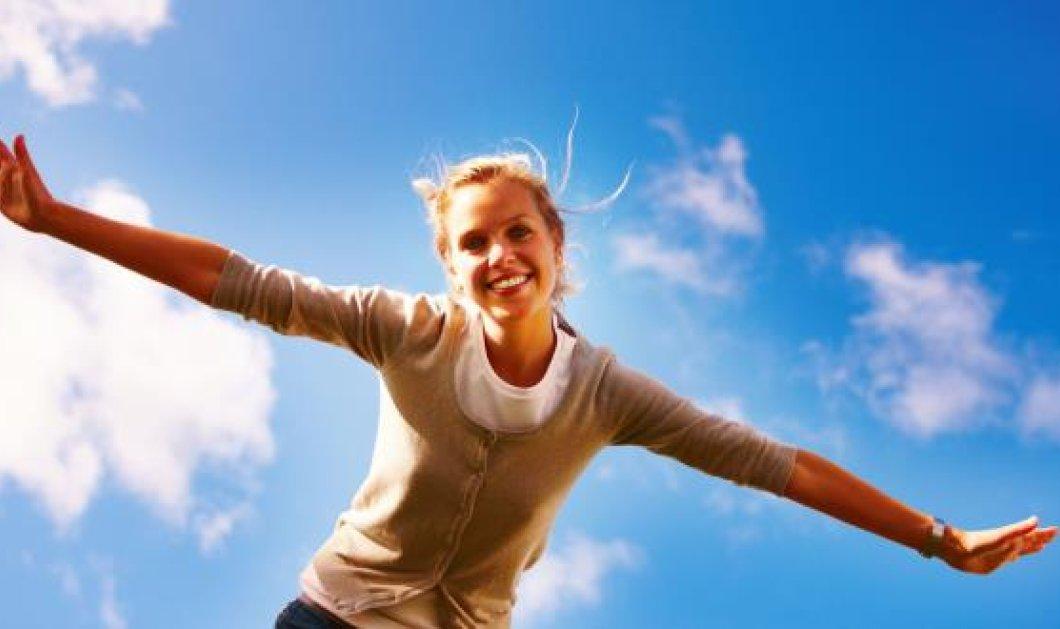 Εσάς ποιο είναι το σκορ σας σε αυτόν τον... μετρητή ενέργειας; Κάντε το τεστ και μάθετε πόσο... energetic είστε! - Κυρίως Φωτογραφία - Gallery - Video