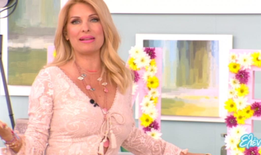 Η τρυφερή επιστροφή της Ελένης στα ροζ: Αδυνατισμένη και κομψή 40 μέρες μετά.. - Κυρίως Φωτογραφία - Gallery - Video