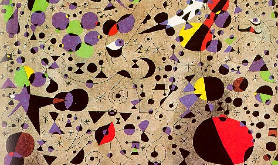 Γιορτάστε το ξεκίνημα της εβδομάδας με την έκρηξη χρωμάτων στα έργα του μέγιστου Χουάν Μιρό!  - Κυρίως Φωτογραφία - Gallery - Video