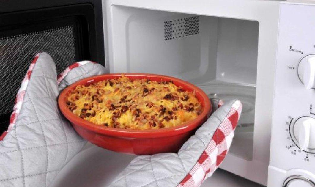 Πιπεριές, αβγά, φρούτα - Αυτές είναι οι 8 τροφές που δεν πρέπει να βάζετε στο φούρνο μικροκυμάτων - Κυρίως Φωτογραφία - Gallery - Video