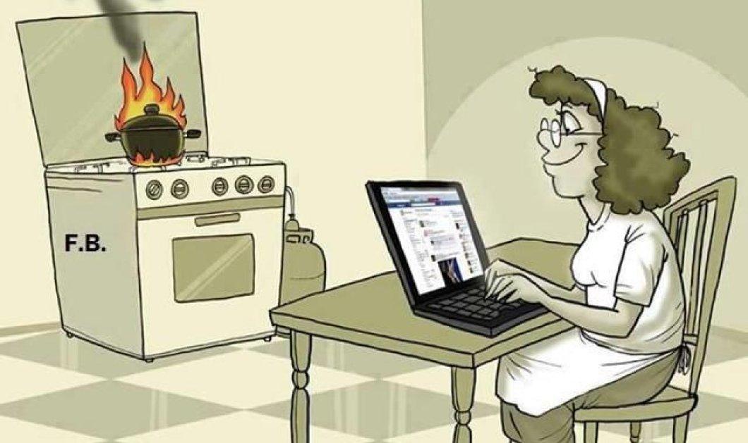 Να ψάχνετε τους πρώην, να μετράτε τα likes και να κάνετε όλο check in: Ιδού τα χειρότερα πράγματα που κάνει κάποιος στο Facebook! - Κυρίως Φωτογραφία - Gallery - Video