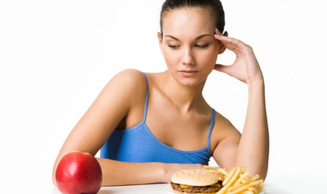Φτιάξτε μόνοι σας τη δίαιτα που σας ταιριάζει - «Παίξτε» με τις βασικές κατηγορίες τροφίμων και πετύχετε το πιο ισορροπημένο διαιτολόγιο! - Κυρίως Φωτογραφία - Gallery - Video