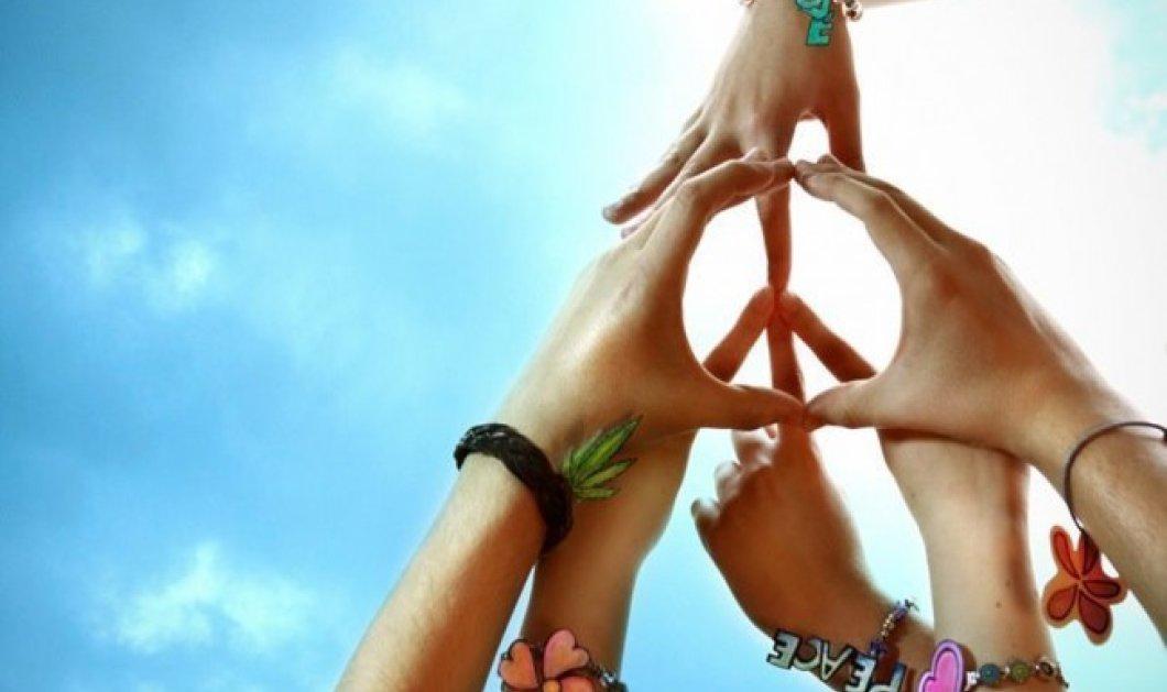 To quiz της ημέρας: Έχετε αναλογιστεί ποτέ τι σημαίνει το σύμβολο της ειρήνης και πώς δημιουργήθηκε;  - Κυρίως Φωτογραφία - Gallery - Video