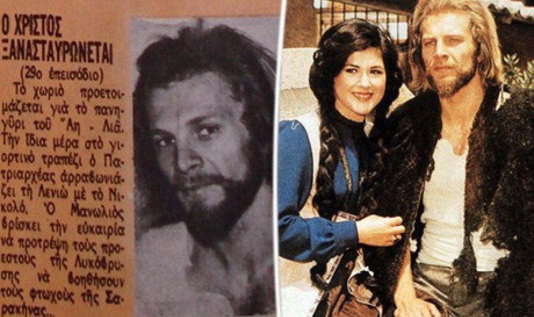 Vintage Story-Αλέξης Γκόλφης: Η κατάρα του ''Χριστού'' - Όταν ο ιατροδικαστής Φίλιππος Κουτσάφτης αναγνώρισε το εγκαταλελειμμένο πτώμα του δυο μήνες μετά το θάνατο του...  - Κυρίως Φωτογραφία - Gallery - Video