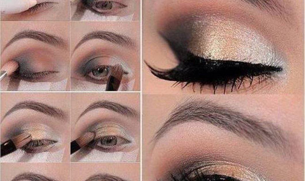Πώς θα μακιγιάρω τα μάτια μου για τα ρεβεγιόν για να είμαι η βασίλισσα της βραδιάς; Δείτε εδώ υπέροχες glitter ιδέες! - Κυρίως Φωτογραφία - Gallery - Video