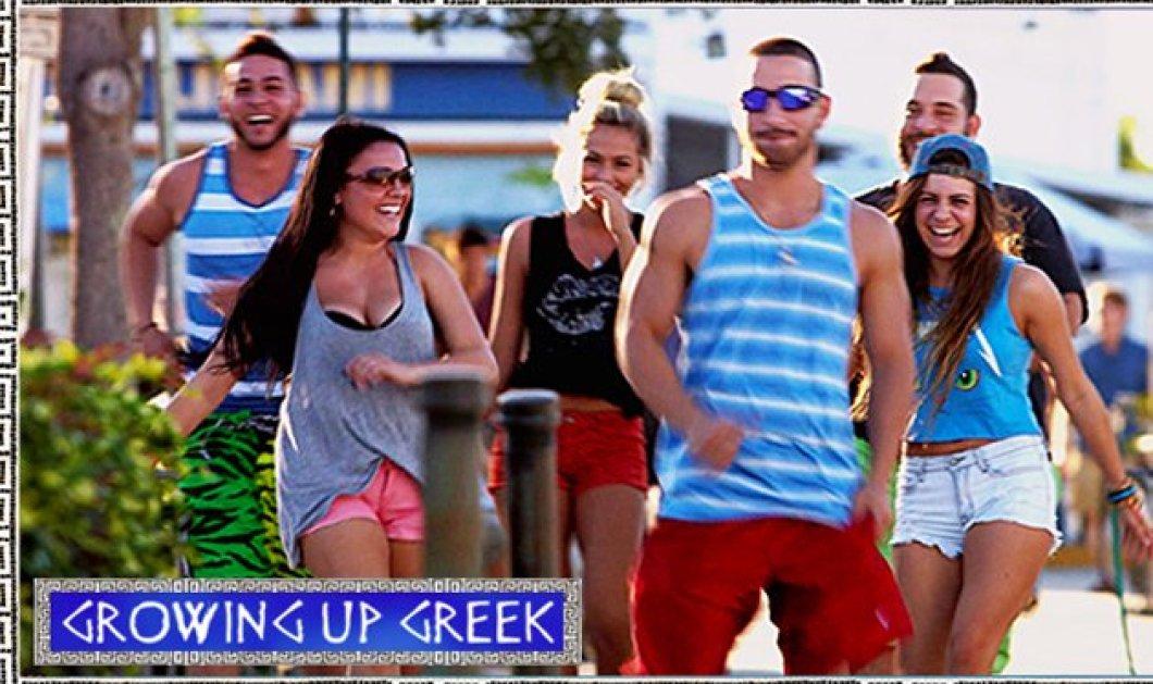 Growing up Greek: Απόψε το νέο reality στην Αμερική που παρουσιάζει τους Έλληνες βλαχαδερά! - Κυρίως Φωτογραφία - Gallery - Video