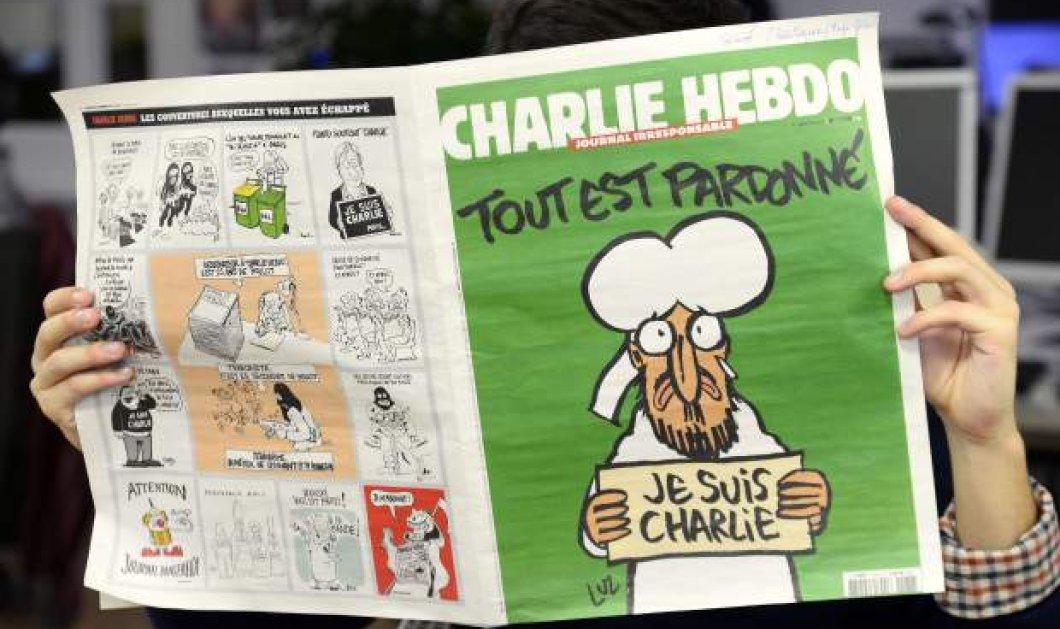 """Δείτε το τεύχος-ορόσημο της γαλλικής σατιρικής εφημερίδας Charlie Hebdo - Αναρτημένο στο Διαδίκτυο το ιστορικό """"φύλλο των επιζώντων"""" - Κυρίως Φωτογραφία - Gallery - Video"""