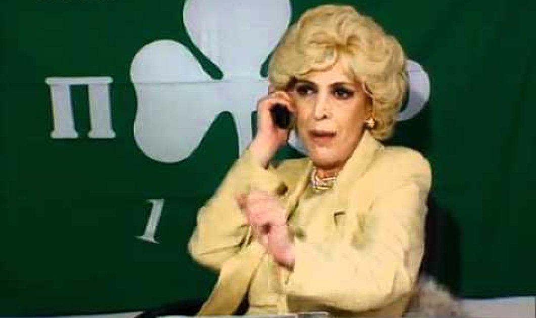 Ρόλοι που άφησαν εποχή στην ελληνική τηλεόραση: η Σωσώ στα Εγκλήματα, ο κος Δόγκανος, ο Ακάλυπτος, η Ντένη Μαρκορά! (βίντεο) - Κυρίως Φωτογραφία - Gallery - Video