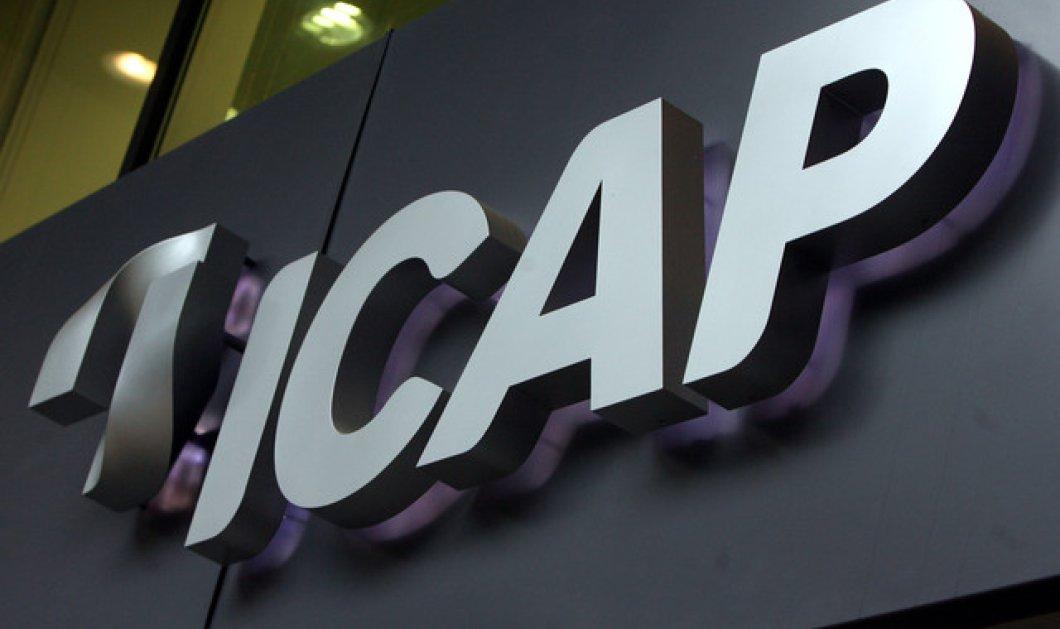 Αισιόδοξα τα Οικονομικά Αποτελέσματα της ICAP Group το 2014 - Κυρίως Φωτογραφία - Gallery - Video