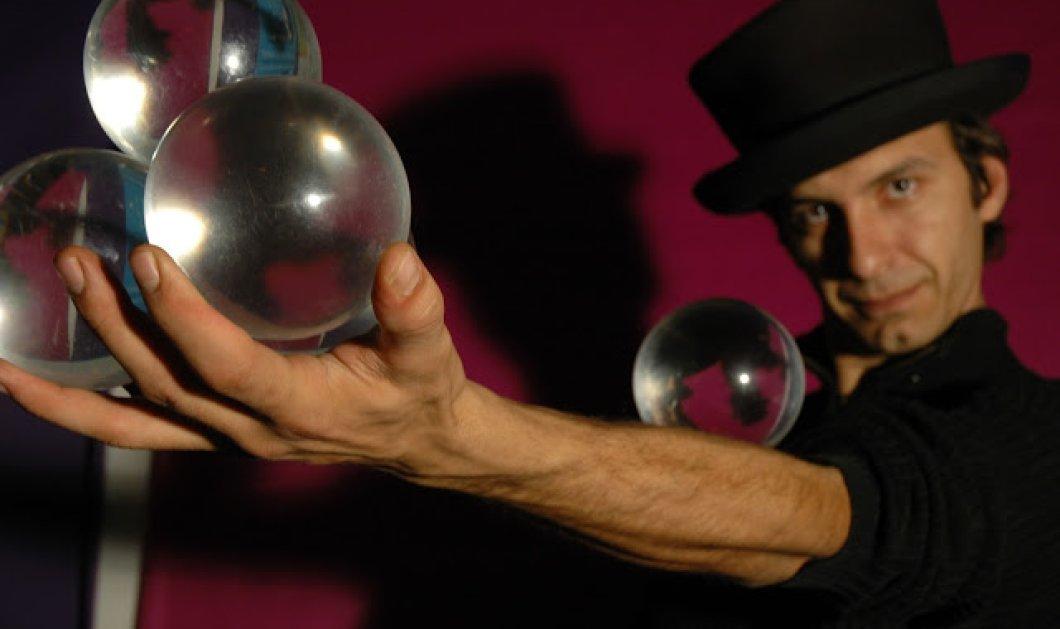 """Μόνο στο eirinika: Κερδίστε διπλές προσκλήσεις για τη νέα παράσταση """"Από το Βέγκας στα Ιλίσια"""" - Κυρίως Φωτογραφία - Gallery - Video"""