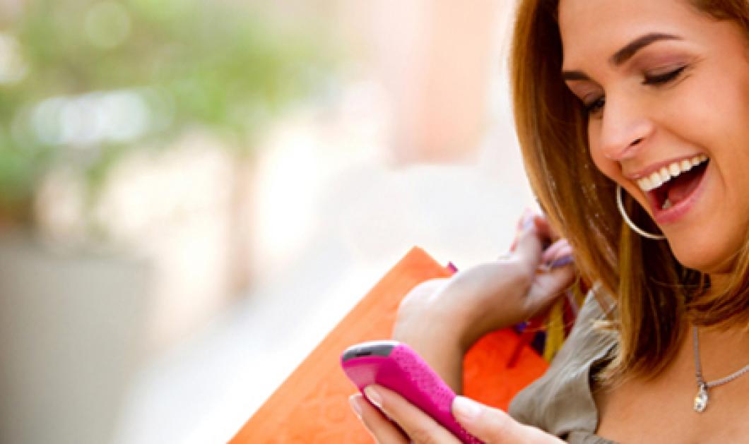 ''COSMOTE My Internet'': Η νέα υπηρεσία που αλλάζει τον τρόπο με τον οποίο σερφάρουμε στο κινητό - Κυρίως Φωτογραφία - Gallery - Video