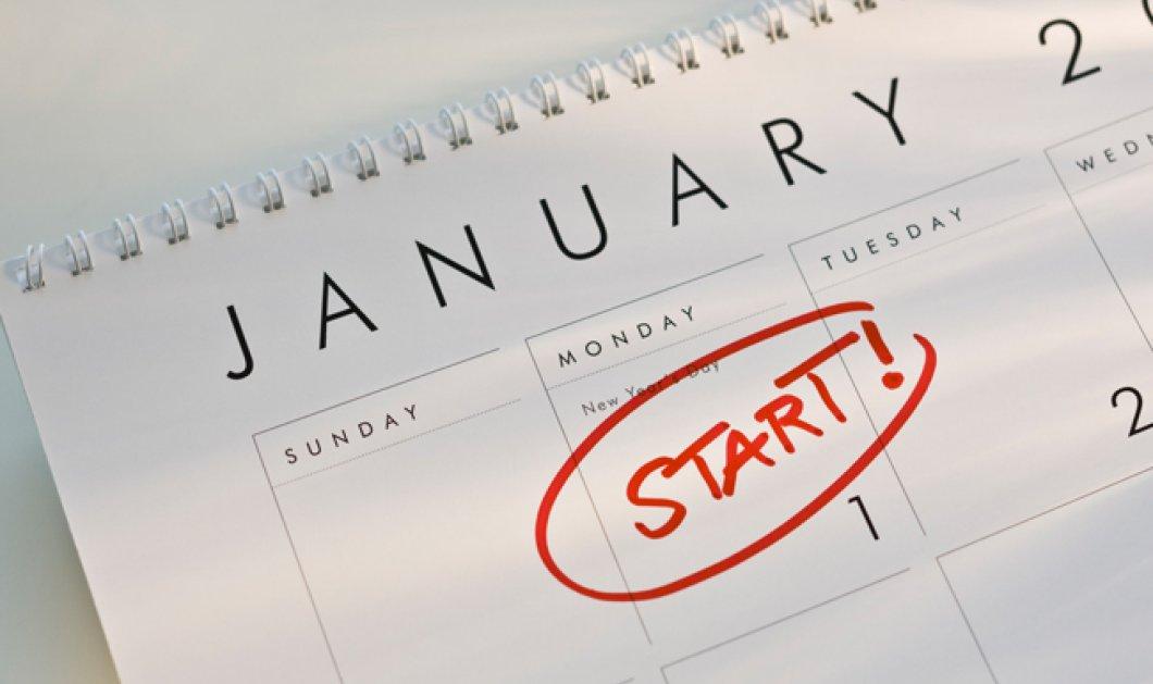 Let's go! 7 στόχοι για υγεία & ευεξία μέσα στο 2015: Βάλτε τους τώρα!  - Κυρίως Φωτογραφία - Gallery - Video