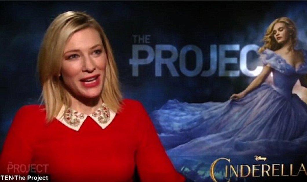 Τα ''κοσμητικά επίθετα'' της Cate Blanchett σε συνέντευξη: Γιατί η διάσημη σταρ έχασε την ψυχραιμία της; (Βίντεο) - Κυρίως Φωτογραφία - Gallery - Video