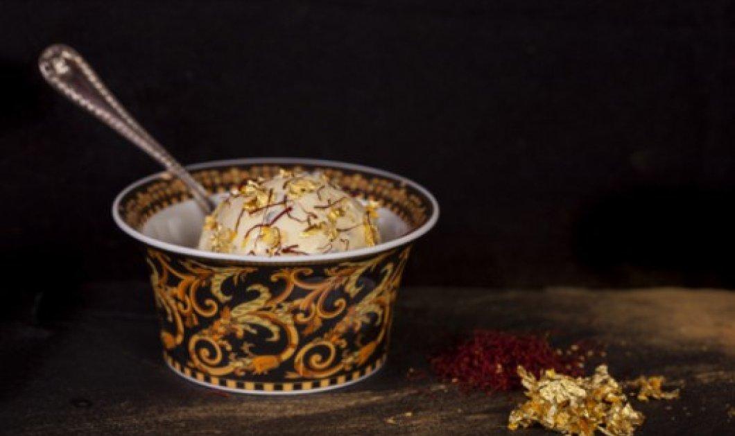 Black Diamond: Το πιο ακριβό παγωτό του κόσμου πωλείται στο Ντουμπάι & έχει πάνω του φύλλα χρυσού! - Κυρίως Φωτογραφία - Gallery - Video