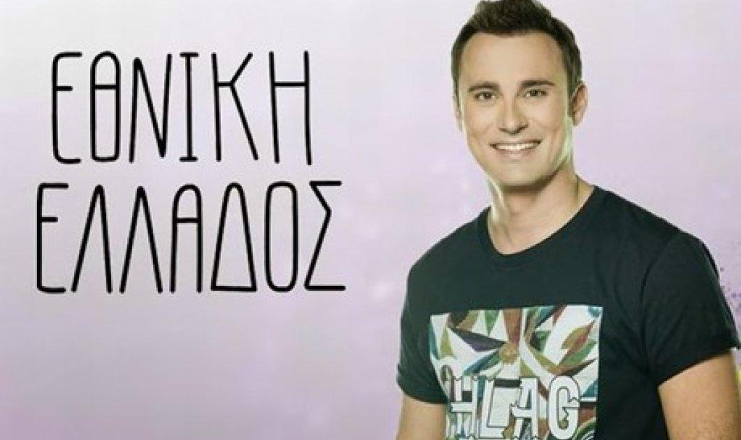 Γιατί ο Γ. Καπουτζίδης αποφάσισε να υποδυθεί τον ομοφυλόφιλο στην «Εθνική Ελλάδος»; Τι απαντά ο ηθοποιός & σεναριογράφος - Κυρίως Φωτογραφία - Gallery - Video
