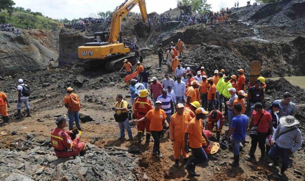 Τραγωδία στην Κολομβία: Πάνω από 50 νεκροί & δεκάδες τραυματίες από κατολίσθηση  - Κυρίως Φωτογραφία - Gallery - Video