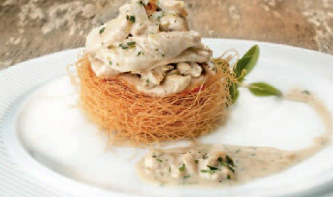Η συνταγή της ημέρας από τον Λ. Λαζάρου - Φιλέτο κοτόπουλο με τζίντζερ σε φωλιά από καταΐφι! - Κυρίως Φωτογραφία - Gallery - Video