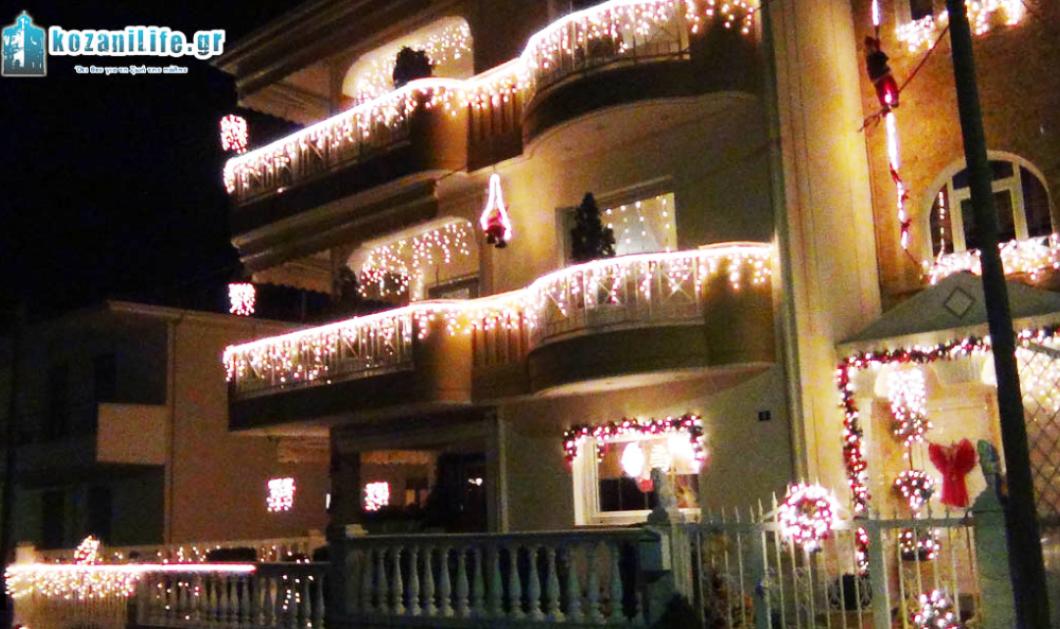 Κοζάνη: Αυτό είναι το πιο όμορφα στολισμένο Χριστουγεννιάτικο σπίτι! (φωτό & βίντεο) - Κυρίως Φωτογραφία - Gallery - Video