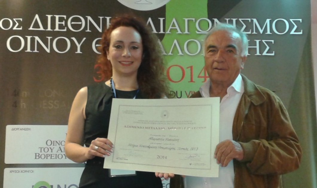 Good News: Από το Κρανίδι το κρασί που έλαβε ασημένιο μετάλλιο στον Διεθνή Διαγωνισμό :  «Ροκανιάρης»  του κτήματος Κοντοβράκη - Κυρίως Φωτογραφία - Gallery - Video