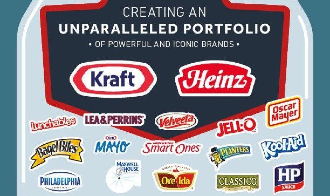 Το μεγάλο deal στο χώρο των τροφίμων: Συγχωνεύονται Kraft & Heinz! - Κυρίως Φωτογραφία - Gallery - Video