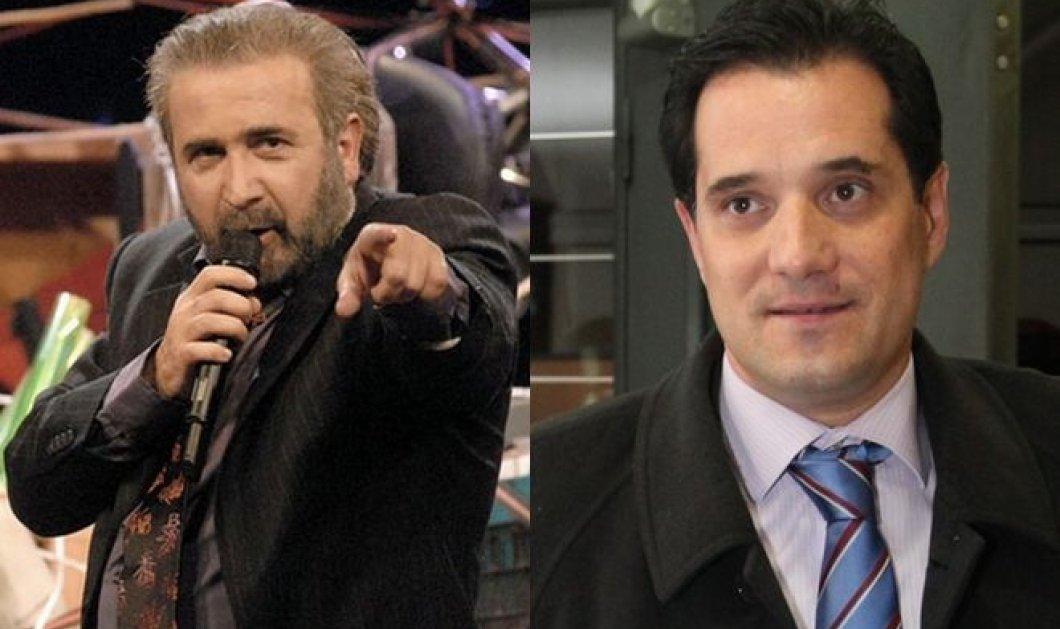 Άδωνις Γεωργιάδης για Λαζόπουλο στη Βουλή: ''Αληθεύει ότι έβγαλε 3 εκατ. ευρώ στο εξωτερικό;'' - Κυρίως Φωτογραφία - Gallery - Video