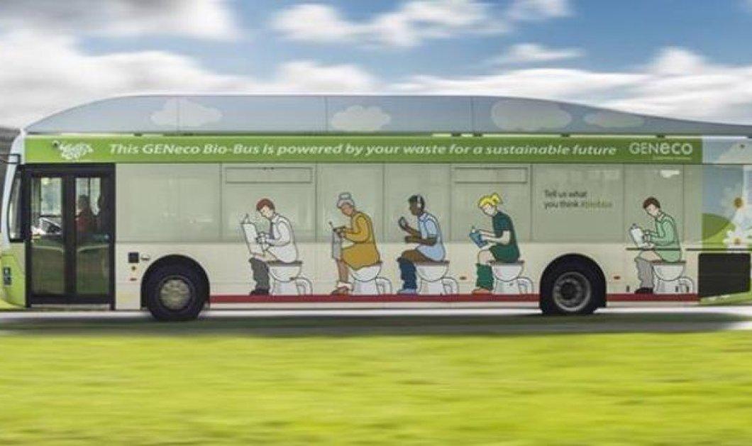 Good News: Το πρώτο λεωφορείο που κινείται με... ανθρώπινες ακαθαρσίες είναι γεγονός! Πώς τα «απόβλητά» μας γίνονται καύσιμη ύλη! - Κυρίως Φωτογραφία - Gallery - Video