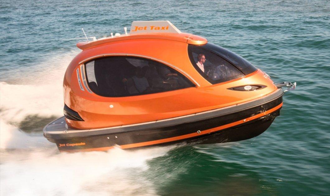 To πρώτο jet taxi είναι γεγονός! Αεροδυναμικό, χλιδάτο, μικρό, κομψό, πανέμορφο θα διασχίζει την θάλασσα ή μεγαλουπόλεις με λιμάνια ή λίμνες! (Φωτό-Βίντεο)  - Κυρίως Φωτογραφία - Gallery - Video