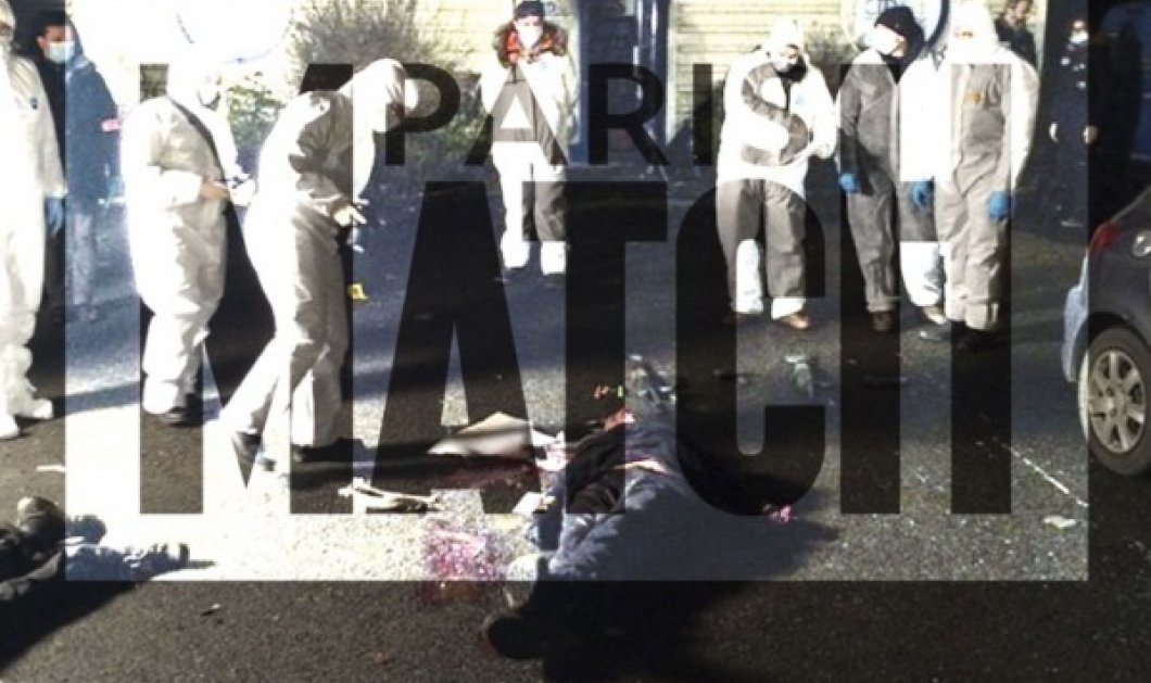 Paris Match: Γιατί δημοσιεύει φωτογραφίες με τα πτώματα των αδερφών Κουασί; - Κυρίως Φωτογραφία - Gallery - Video