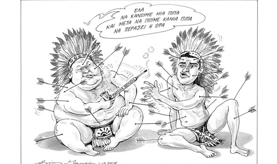 Smile: Την... πίπα της ειρήνης άναψαν ο Ε. Βενιζέλος και ο Α. Τσίπρας - Ένα ακόμα σπαρταριστό σκίτσο από τον Η. Μακρή - Κυρίως Φωτογραφία - Gallery - Video