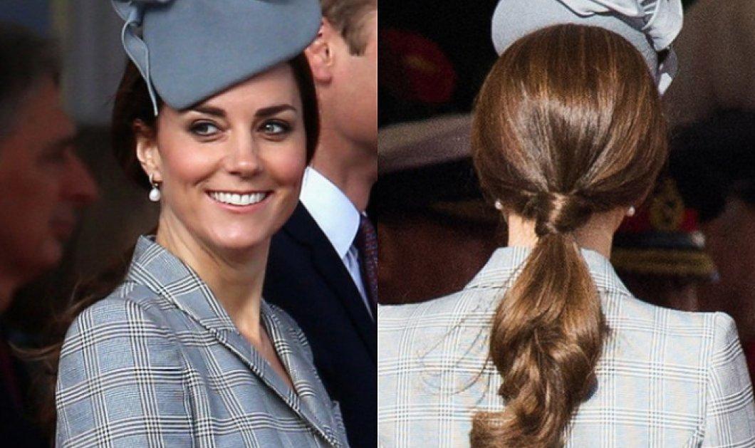 Νιώστε σαν πριγκίπισσες: Μάθετε πώς να πετύχετε step by step κι εσείς την απλή αλλά εντυπωσιακότατη αλογοουρά της Kate Middleton!  - Κυρίως Φωτογραφία - Gallery - Video