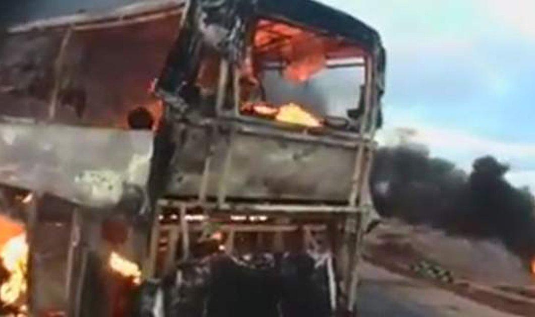 Συγκλονιστικό βίντεο από το μοιραίο τροχαίο στο Μαρόκο με 40 θύματα - 14 παιδιά ανάμεσα τους! - Κυρίως Φωτογραφία - Gallery - Video